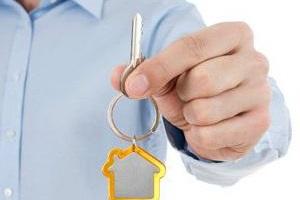 Предаем ключи покупателю