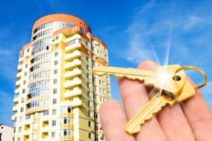 Отличие ипотеки в силу закона от ипотеки в силу договора