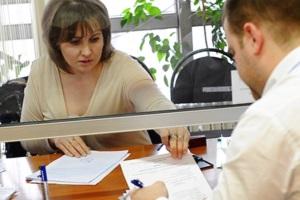 Процедура регистрации квартиры в собственность