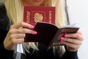 Особенности оформления временной регистрации без прописки