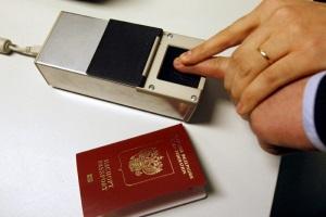 Процедура получения загранпаспорта.