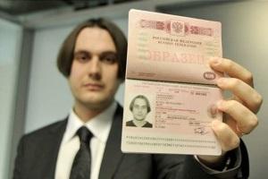 Что такое биометрический паспорт?