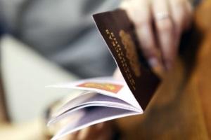Способы проверки паспортов на действительность.
