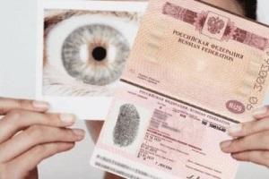 Перечень документов для получения загранпаспорта нового образца для лиц старше 18 лет