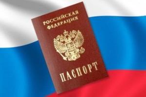 Что нужно для замены паспорта гражданина России?