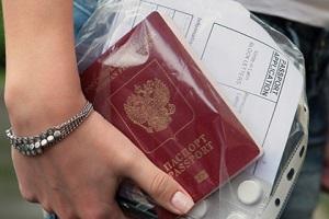 Где оплатить стоимость загранпаспорта?