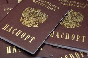Что нужно сделать при утере паспорта.