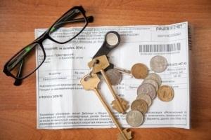 Способы как официально не платить за капитальный ремонт многоквартирного дома.