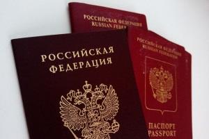 Пошаговая инструкция как получить паспорт в 14 лет