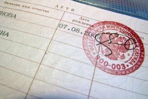 Как вписать детей в паспорт родителей в России?