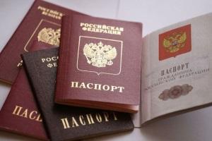Сроки, в течении которых заменяют паспорт в 20 лет.