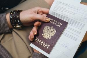 Необходимость замены паспорта гражданина РФ.