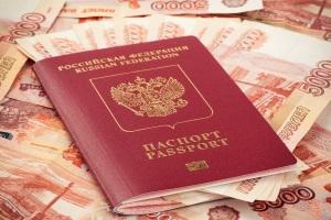 Размер штрафа за просрочку паспорта.