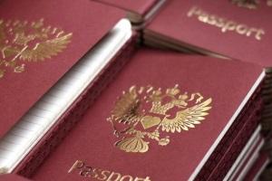 Где оформить документы на загранпаспорт?