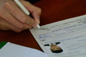 Какие документы нужны для замены паспорта в 45 лет?