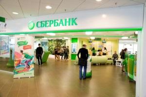 Условия для погашение ипотечного кредита в Сбербанке досрочно.
