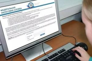 Узнаем через интернет налогообложения ООО