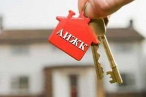 Требования к заемщикам по реструктуризации.