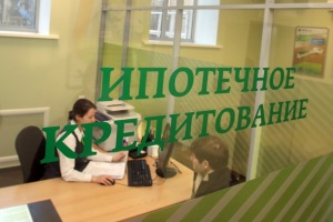 Пошаговая процедура оформления ипотеки в ПАО Сбербанк.