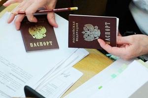 Регистрация близких родственников в ипотечной квартире.