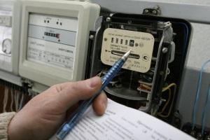 Норма электричества на одного человека, если не установлен счетчик на электроэнергию.