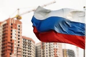 Социальные программы ипотечного кредитования в России.