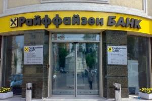 Условия перекредитования ипотечного кредита в Райффайзенбанке.