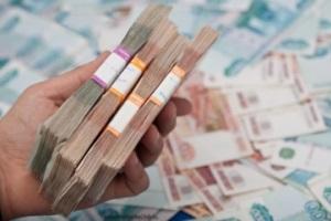 Состав преступления за незаконную банковскую деятельность.