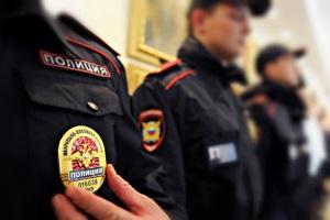 Комментарии к статье 286 УК РФ