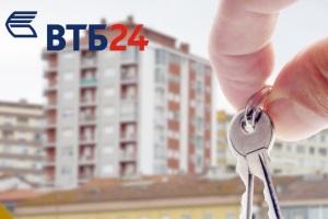 Условия покупки вторичного жилья через ипотеку ВТБ.