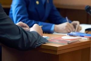 Ответственность по статье 285 УК РФ