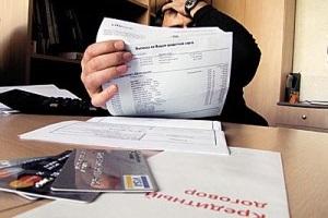 Мошенничество при получении кредита