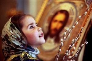 Статья за оскорбление чувств верующих в УК РФ