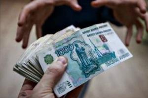 Статья 30 УК РФ с комментариями о покушении на преступление.