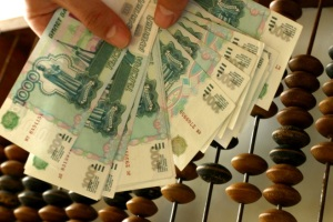 Ответственность за присвоение чужого имущества или растрату денежных средств.