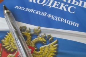 Возраст уголовной ответственности в России.