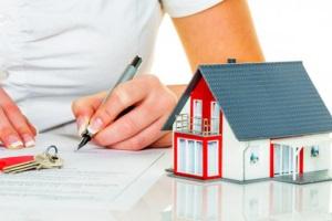 Сумма страхового полиса при ипотеке.