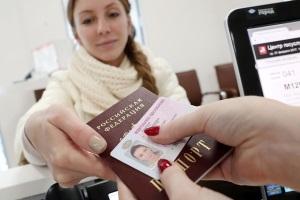 Как поменять водительское удостоверение по истечении срока