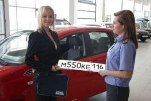 Как оставить свои номера при продаже машины