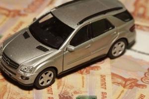Срок уплаты транспортного налога