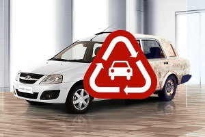 Условия программы утилизации автомобилей