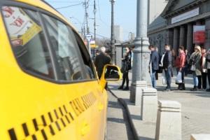 Требования к такси по федеральному закону