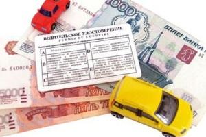 Размер госпошлины на замену водительского удостоверения
