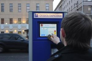 Как оплатить парковку в Москве с мобильного
