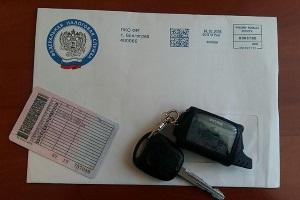 Как узнать налог на транспорт в ФНС