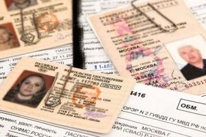 Справки для замены водительского удостоверения