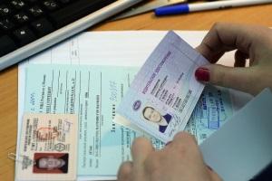 Сроки и стоимости замены водительского удостоверения.