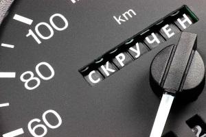 Проверка среднегодового пробега