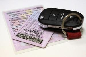 За что лишают права управления авто
