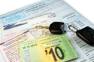 Документы для переоформления прав на автомобиль